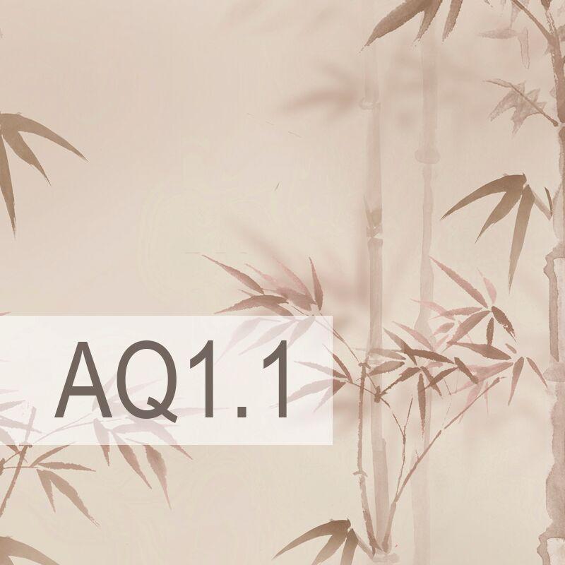 Cedre - AQ1.1